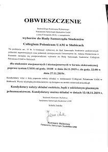 Collegium Pollonicum w Słubicach