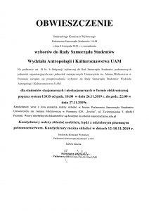 Wydział Antropologii i Kulturoznawstwa