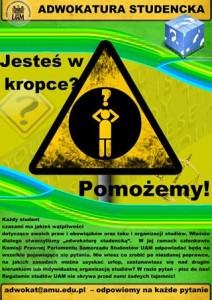plakat adwokatury studenckiej