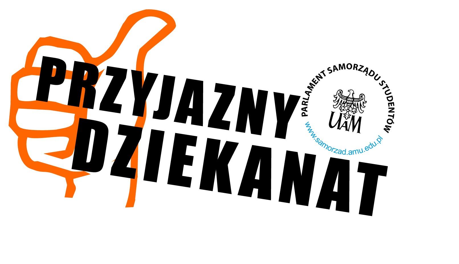logo 205