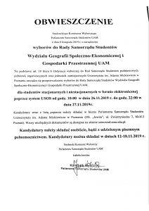 Wydział Geografii Społeczno-Ekonomicznej i Gespodarki Przestrzennej