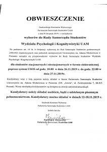 Wydział Psychologii i Kognitywistyki